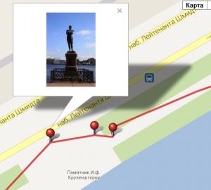 Точность приёмника GPS в Canon 6D. Три фотографии сделаны с одной точки.
