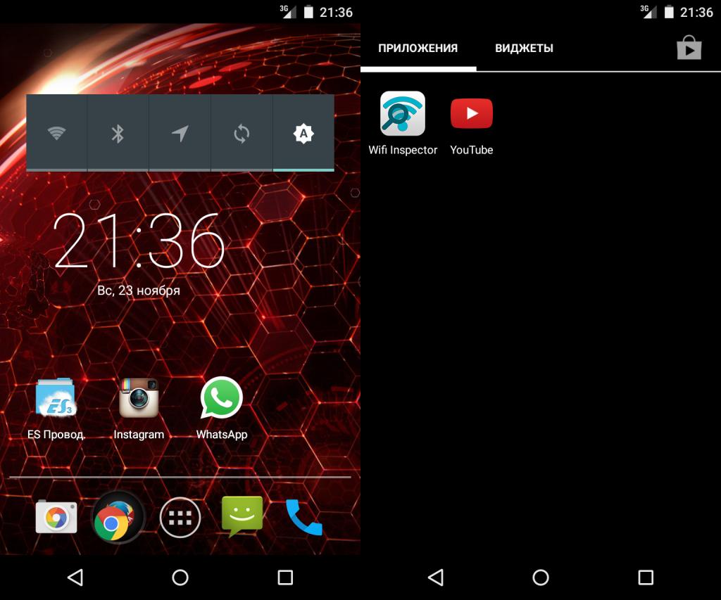 Android 5 Lollipop сразу после обновления